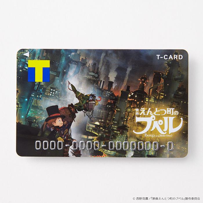 tcard-01 (1)