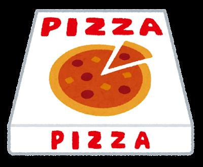 food_pizza_takuhai_close