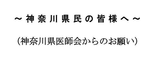 ishikai