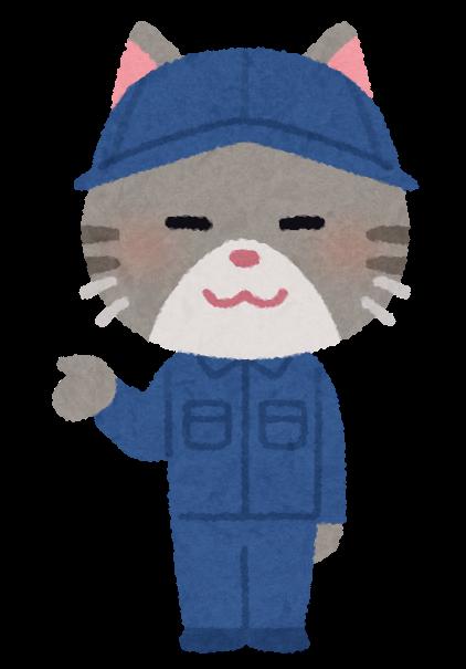 animal_character_sagyou_neko