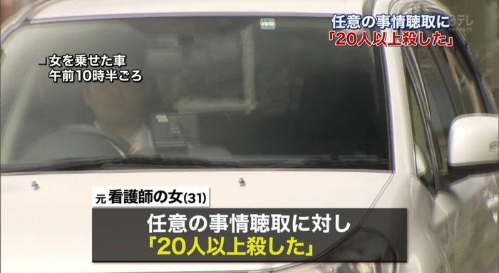 saigai_yukaue_shinsui