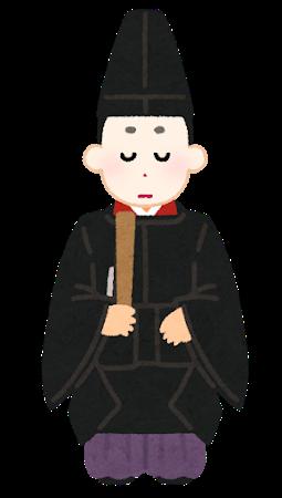 japan_kizoku_kuge