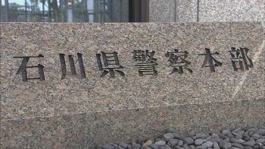 20191106-00001669-ishikawa-000-1-view