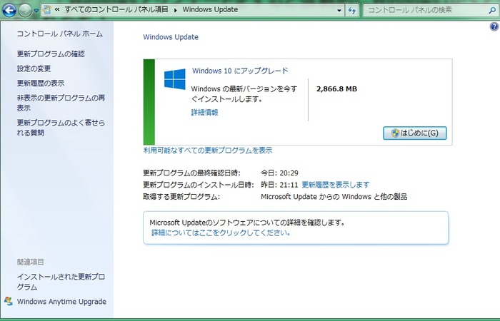 forcewindows10-1