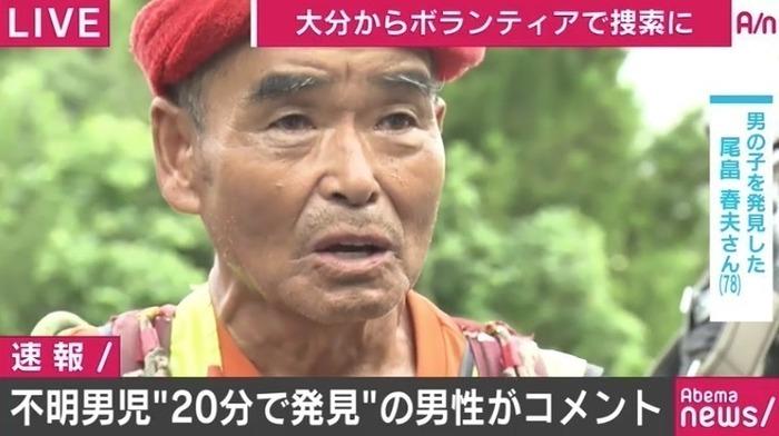 20180815-00010005-abema-000-5-view