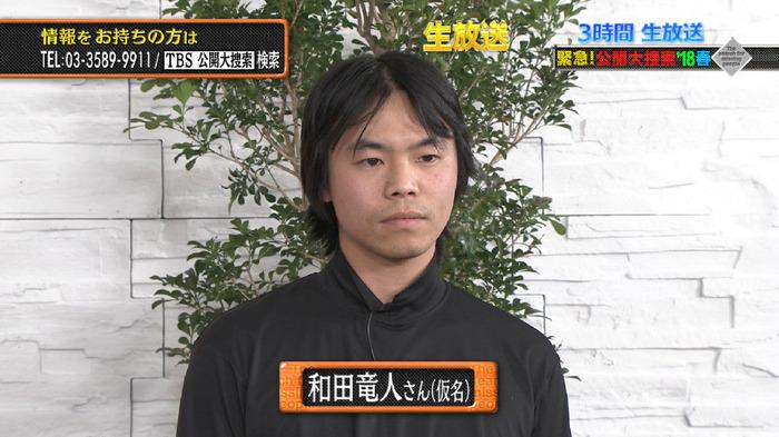 jiko_car