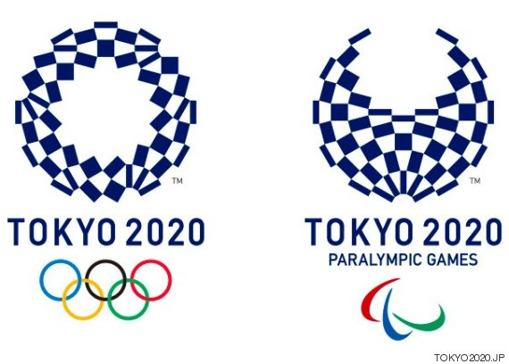 o-2020-570
