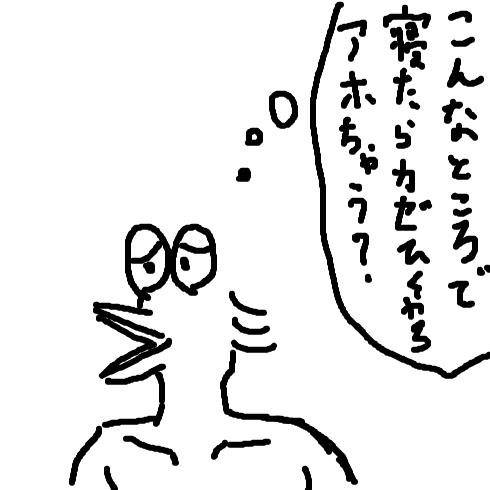 livejupiter-1475365794-8-490x490