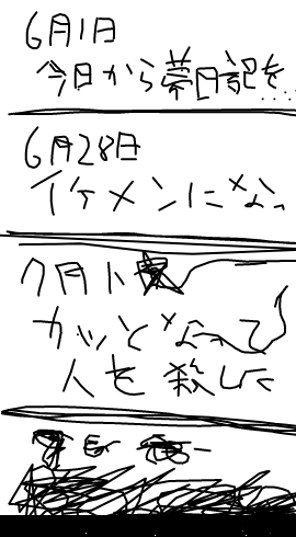 livejupiter-1624665699-172-270x490[1]