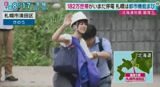 【テレビ朝日】マスゴミ女子アナウンサー、被災地の北海道で救出活動の邪魔をして炎上