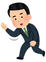 yokokara_shitsurei3_businessman