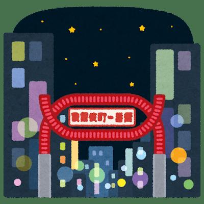 city_kabukichou-s