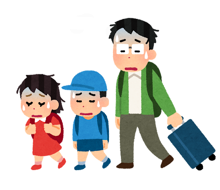 travel_family_tsukareru