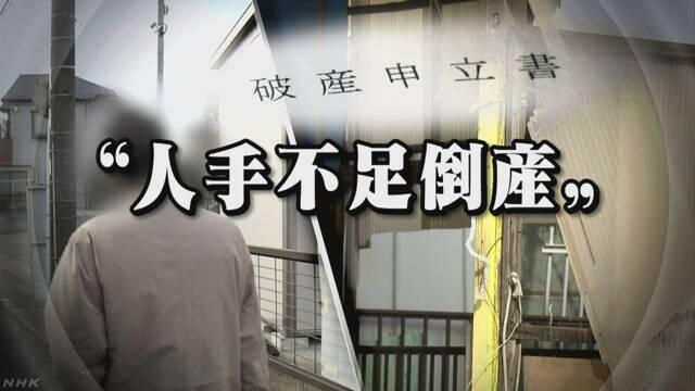 business_tokushu_2018_0202_eyecatch