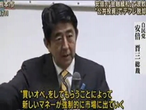 121117abe_kumamoto2[1]