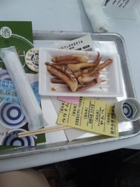福島県民だけど、地酒フェスタ行ってきたから写真貼るの画像