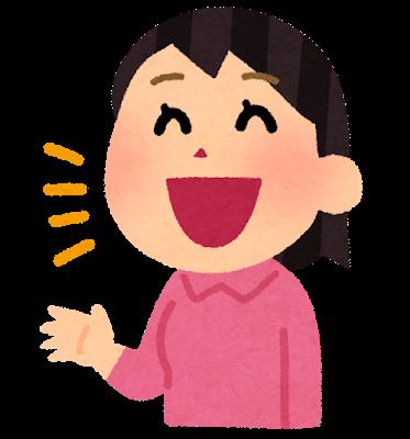 関西弁の女の子ってめちゃめちゃか可愛いくないか?