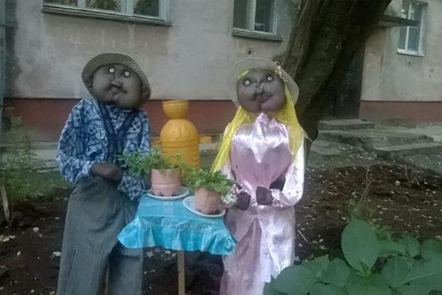 russia32