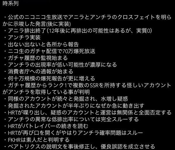 CX_NToQUEAA9Rc3