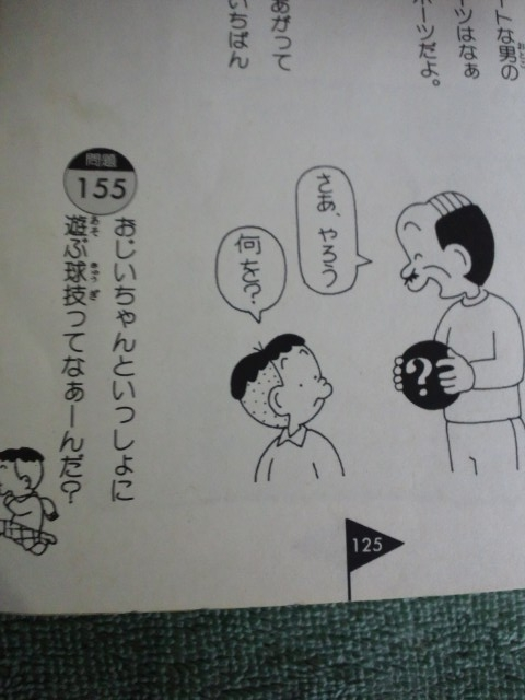 185_2