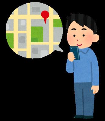 smartphone_map_app_man