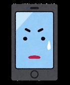 smartphone06_shock