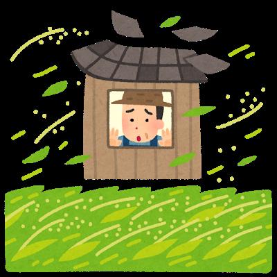 nougyou_saigai_shinpai_kome