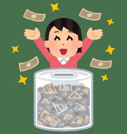 money_chokin_seikou_woman-s