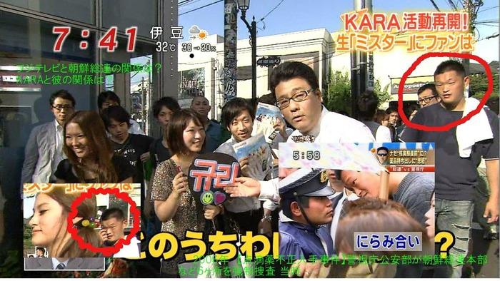http://livedoor.blogimg.jp/hamusoku/imgs/9/4/9466452e-s.jpg