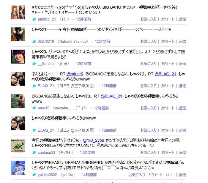 http://livedoor.blogimg.jp/hamusoku/imgs/9/8/989bd9bc-s.png