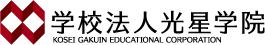 title_kosei