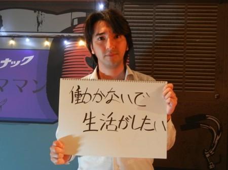 20120801_kurodayuki_18[1]