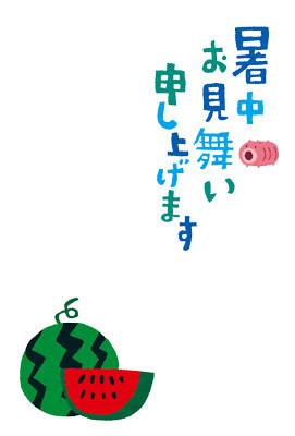 syochumimai4