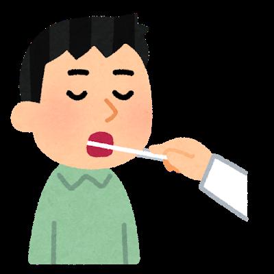 medical_influenza_kensa_mouth