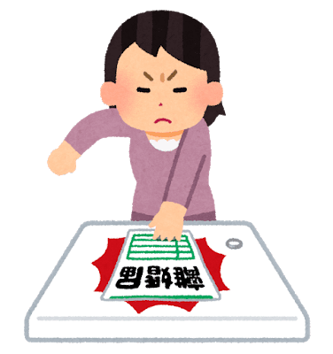 rikon_tatakitsukeru_woman-s