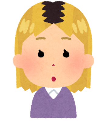 hair_kinpatsu_woman_purin