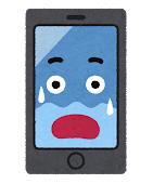 smartphone07_surprise