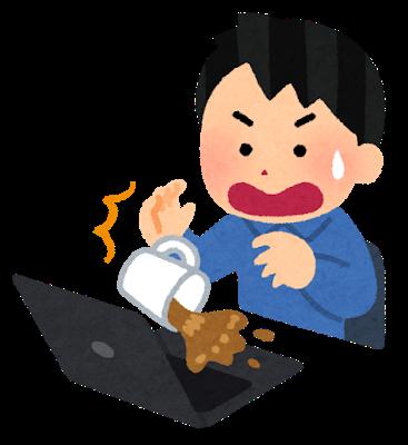 jiko_computer_coffee_kobosu