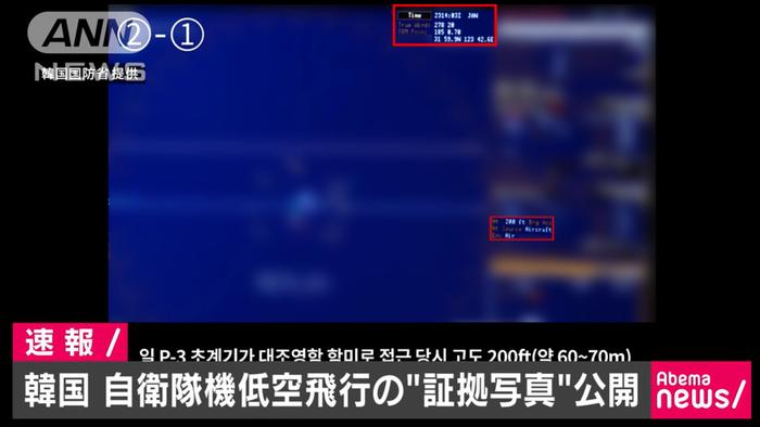 韓国コマ切れ写真を出してきてこれが証拠だとドヤ顔「機械は嘘をつかない」とツッコミ待ちみたいなセリフを吐く…なお動画は短いとして公開しない模様w