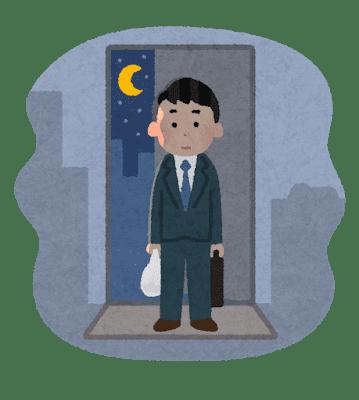 kitaku_hitori (4) (1)