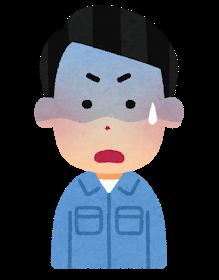 sagyouin_man06_shock (1)
