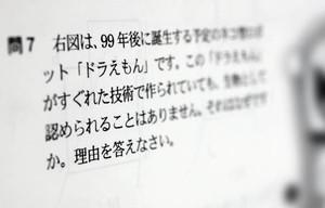 PK2013021202100092_size0[1]