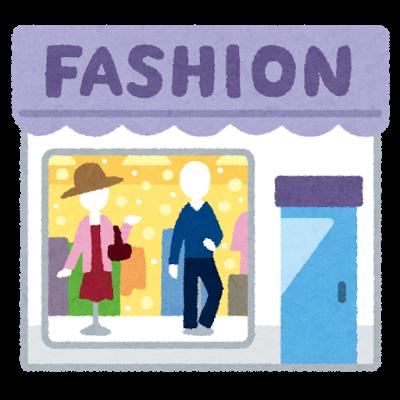 building_fashion