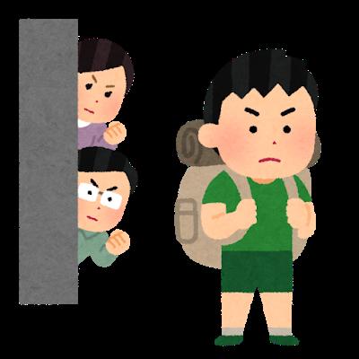 kotowaza_kawaiiko_tabi_boy