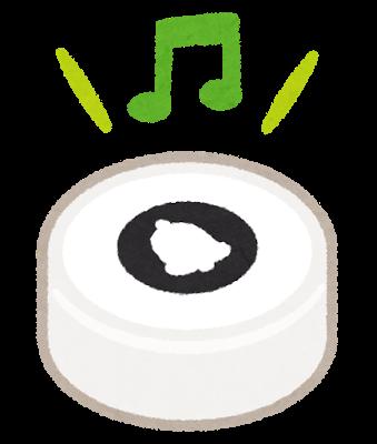 yobidashi_button2