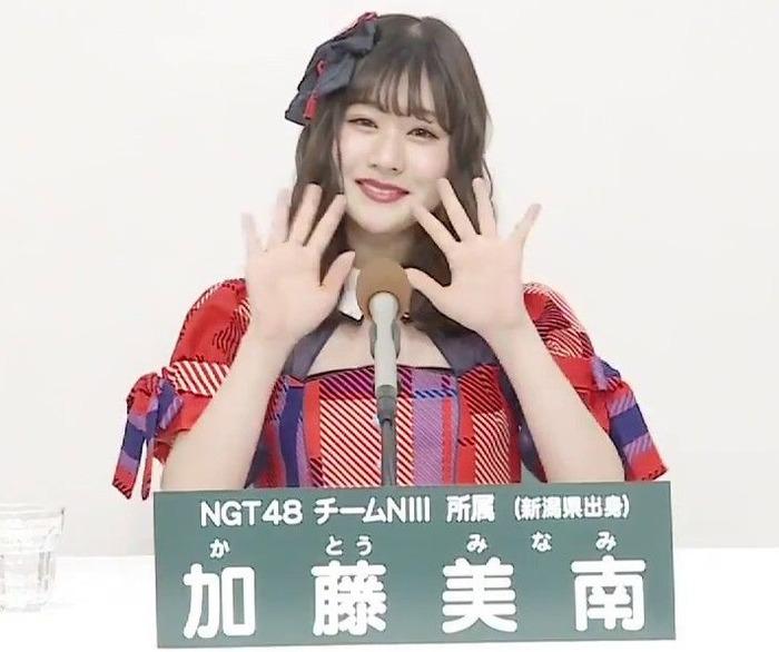 【山口真帆】炎上中のNGT48加藤美南さん「友達だけに公開しようと思ったら間違えちゃった」降格処分に