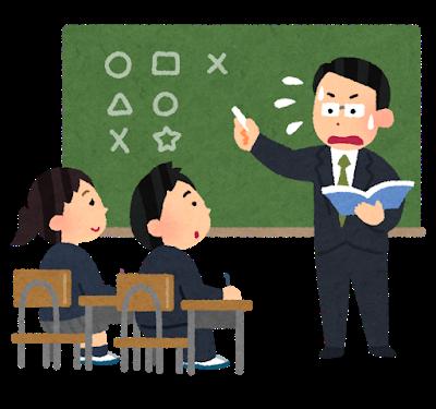 school_class_seifuku_aseru