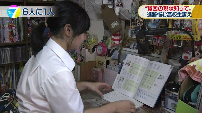 【社会】PC買えずキーボードだけで練習…NHK出演の貧困女子高生、趣味に散財していたことがTwitter投稿で発覚 非難殺到★5 ©2ch.net YouTube動画>1本 ->画像>135枚