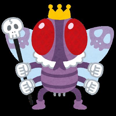 character_bug_hae_beelzebub