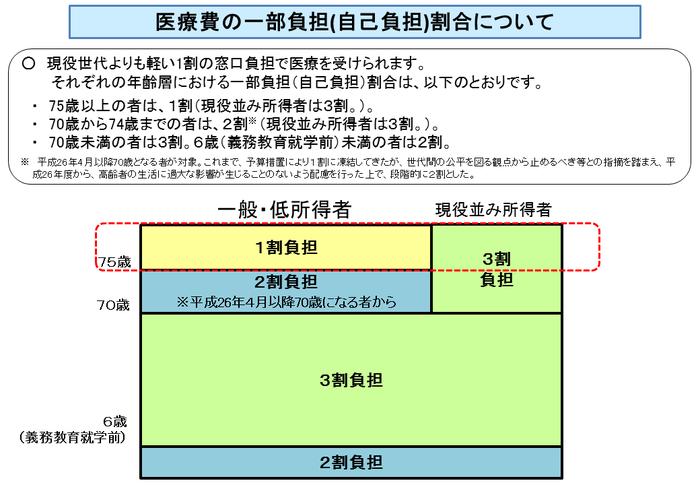 info02d-37a